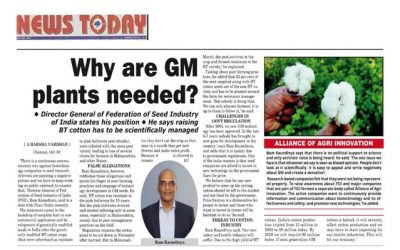 Why are GM plants needed ?