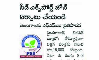 FSII seeks Telangana Govt to start Seed export zone